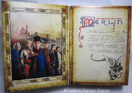 MERLIN シリーズ1UK版コンプリートDVD-BOX